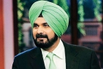 Navjot Singh Sidhu Fired from The Kapil Sharma Show Over Comments on Pulwama Attack