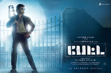Petta Tamil Movie