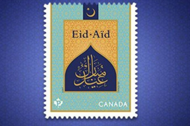 Canada Issues Special Eid Stamp